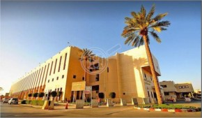 King Abdulaziz University, Dental College Jeddah