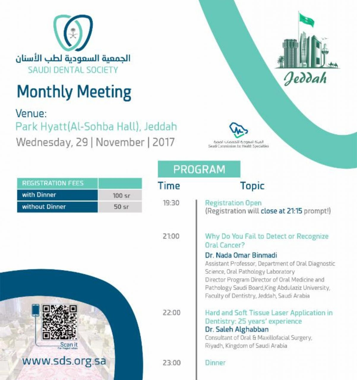Monthly Meeting in Jeddah