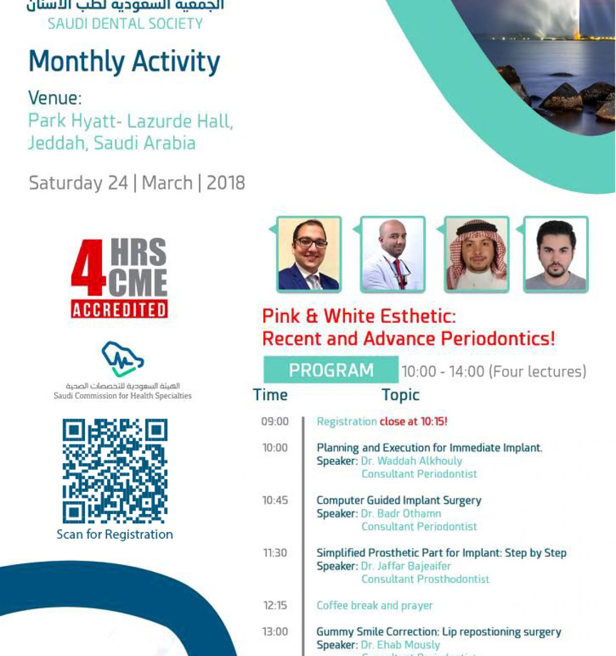 Monthly Meeting Jeddah March 24 2018