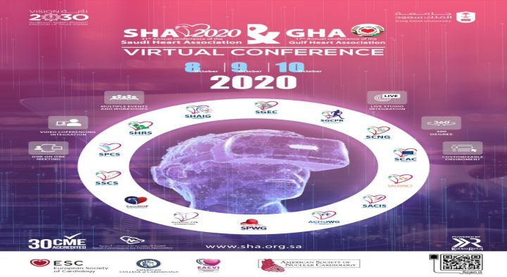 Virtual Conference: SHA2020 & 17th GHA Annual Conference | October 8-10,2020