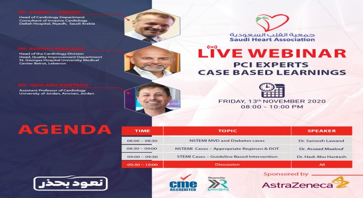 PCI EXPERTS CASE BASED LEARNINGS