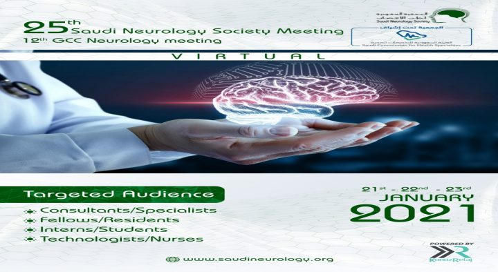 25th Saudi Neurology Society Meeting & 12th GCC Neurology Meeting