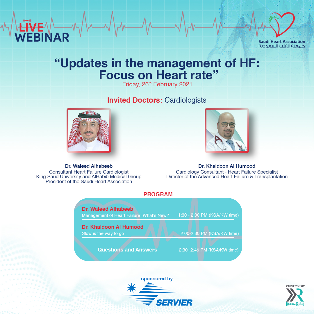 Updates in the management of HF: Focus on Heart Rate
