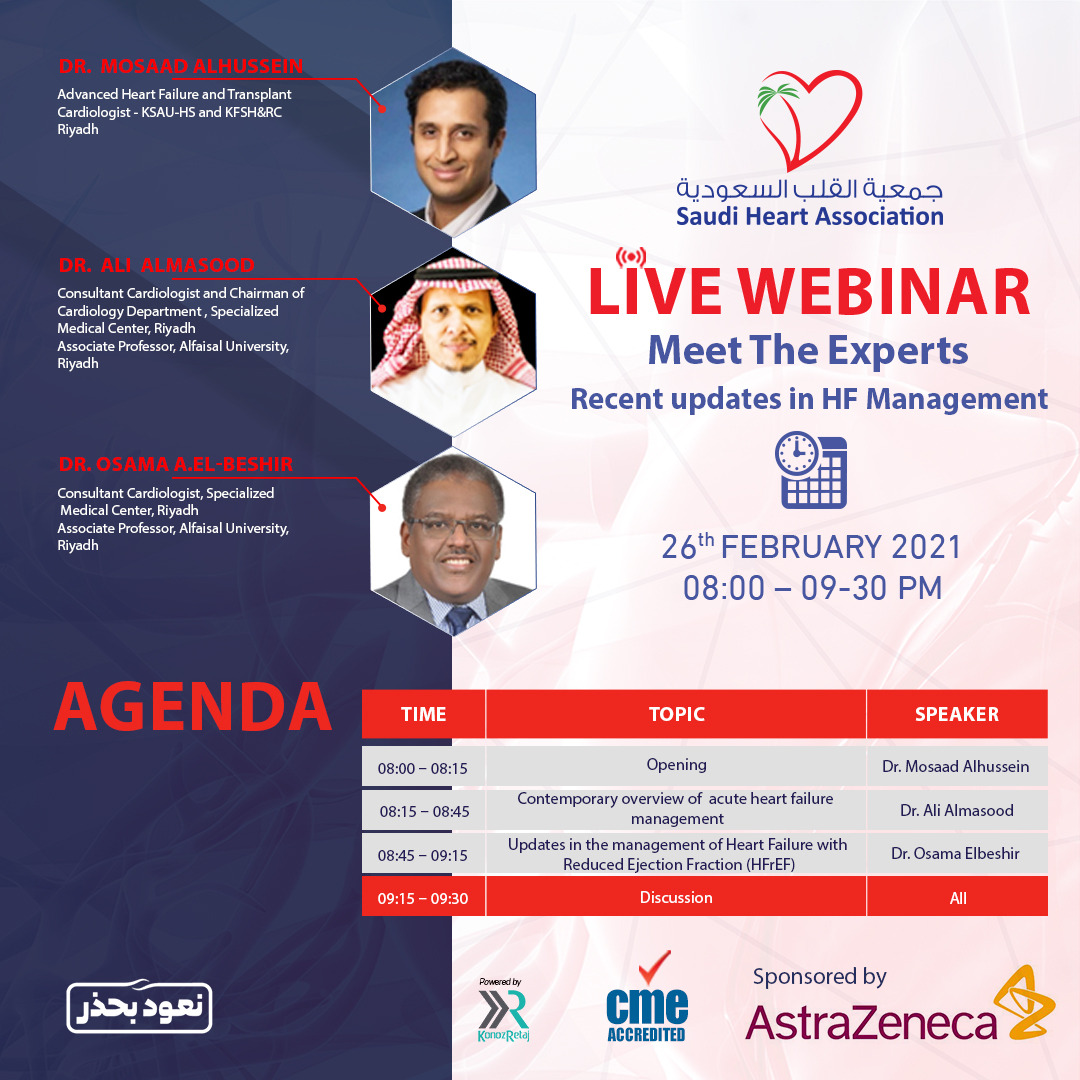 Meet The Experts Recent updates in HF Management