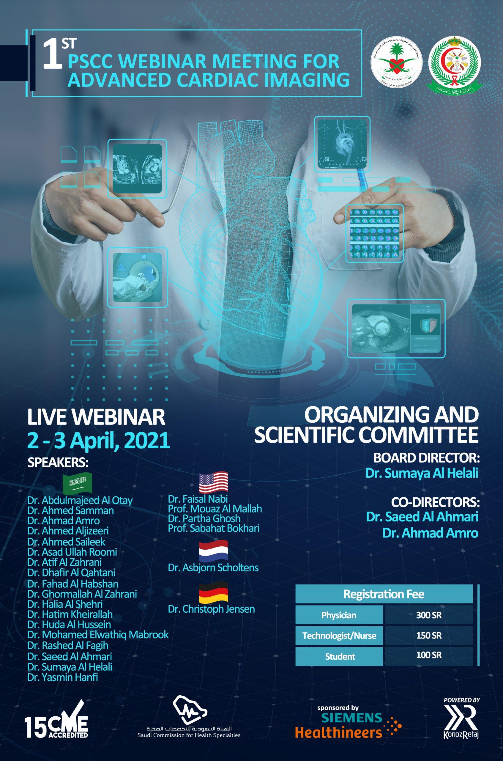 1st PSCC Webinar Meeting For Advanced Cardiac Imaging