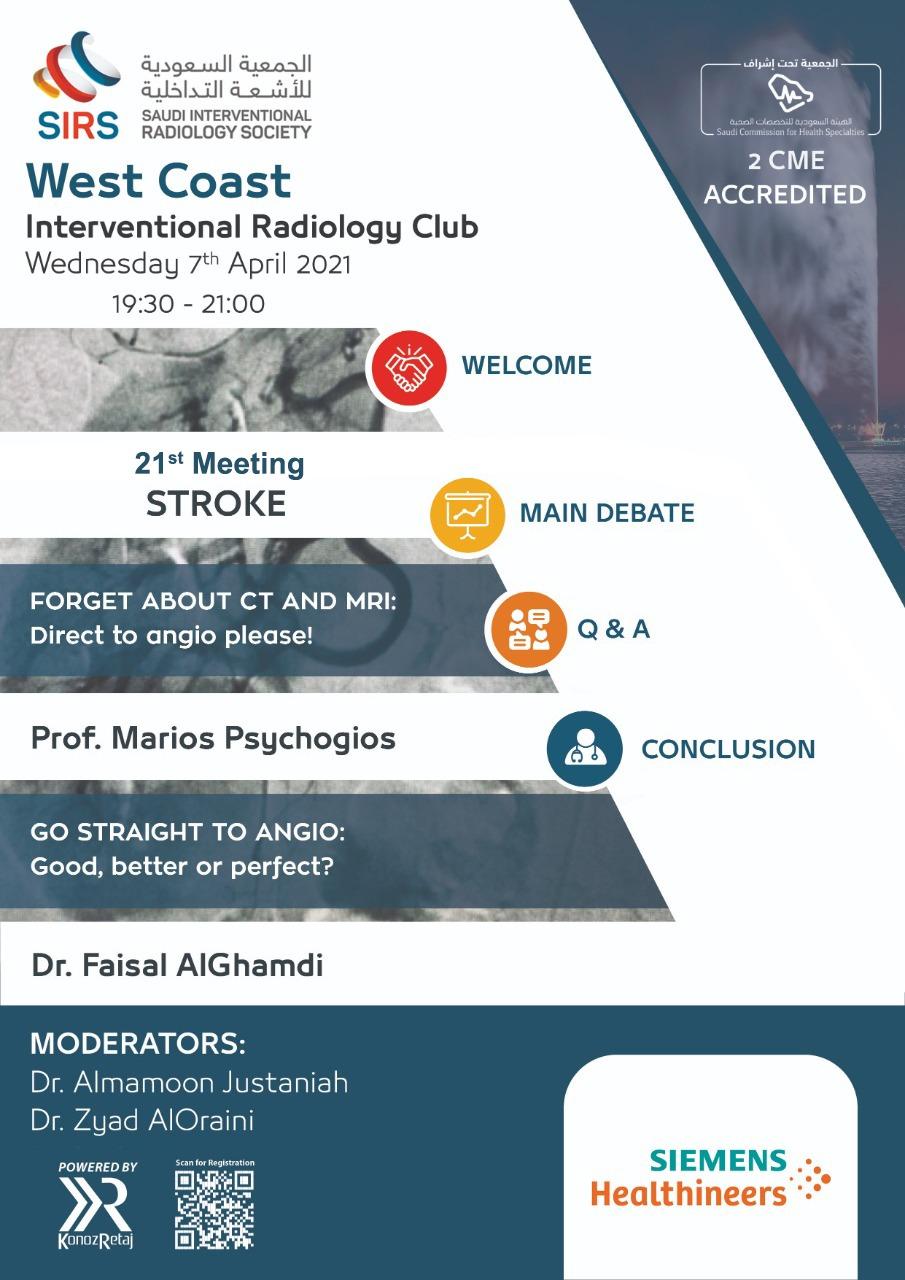 West Coast: Interventional Radiology Club