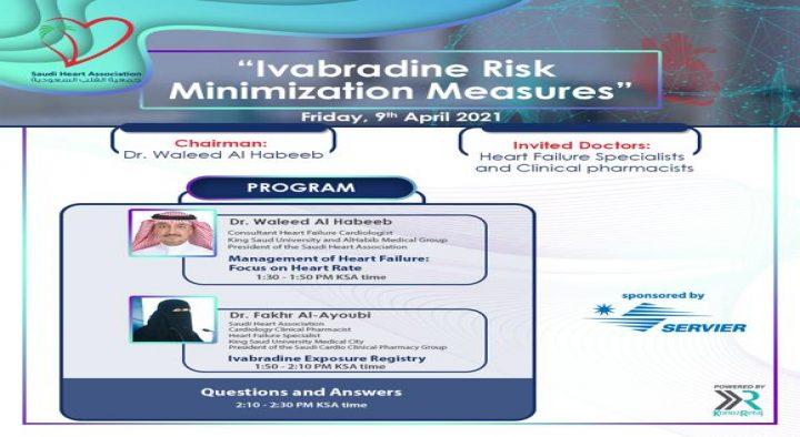 Ivabradine Risk Minimization Measures