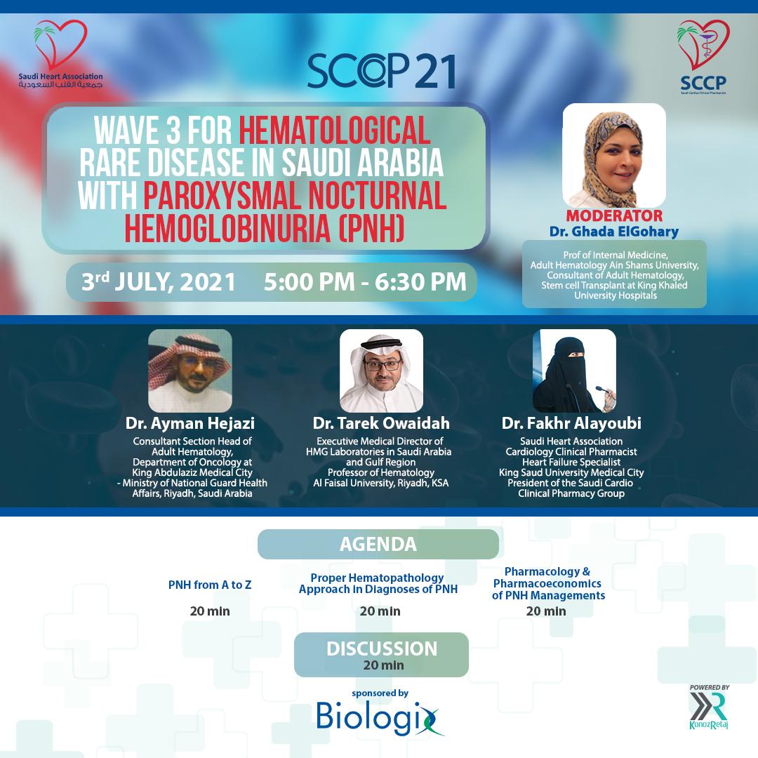 WAVE 3 FOR HEMATOLOGICAL RARE DISEASE IN SAUDI ARABIA WITH PAROXYSMAL NOCTURNAL HEMOGLOBINURIA (PNH)