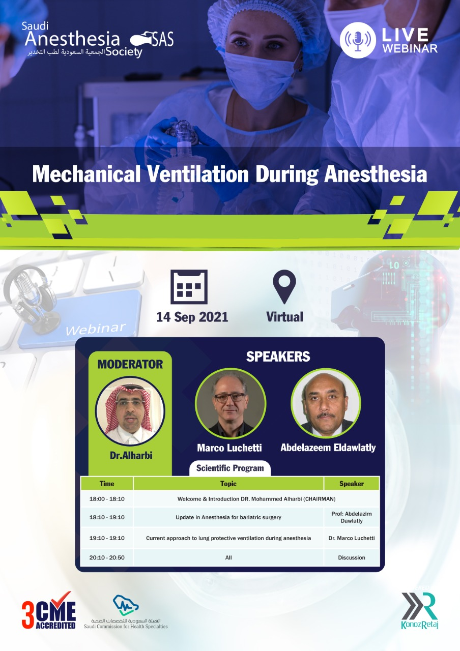 Mechanical Ventilation During Anesthesia